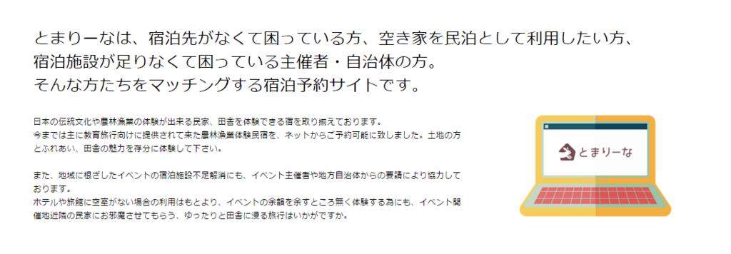 f:id:Daisuke-Tsuchiya:20151228125325p:plain