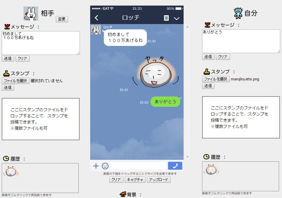 f:id:Daisuke-Tsuchiya:20160115212255p:plain