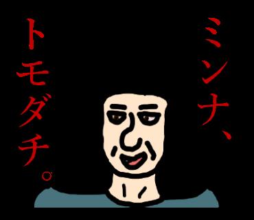 f:id:Daisuke-Tsuchiya:20160120133844p:plain