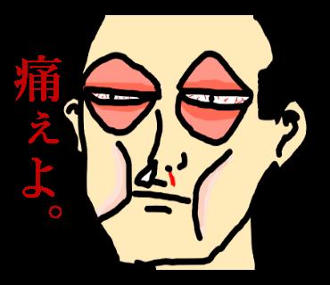 f:id:Daisuke-Tsuchiya:20160120134310p:plain