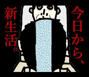f:id:Daisuke-Tsuchiya:20160121145040p:plain