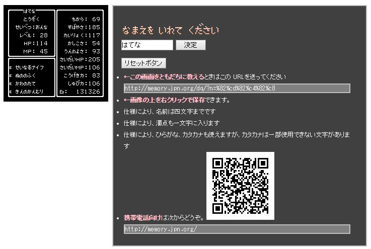 f:id:Daisuke-Tsuchiya:20160127182334p:plain