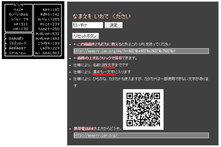 f:id:Daisuke-Tsuchiya:20160127183413p:plain
