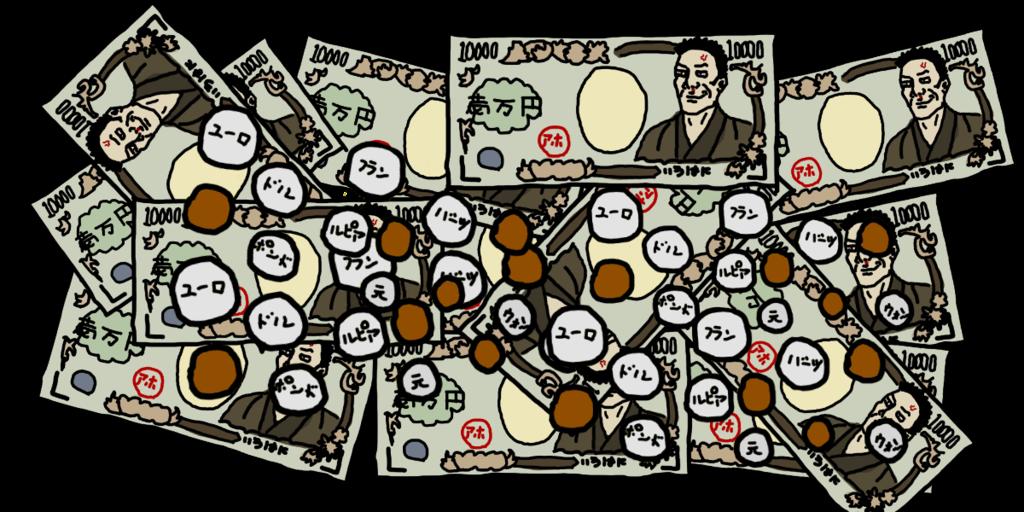 f:id:Daisuke-Tsuchiya:20160128150655p:plain