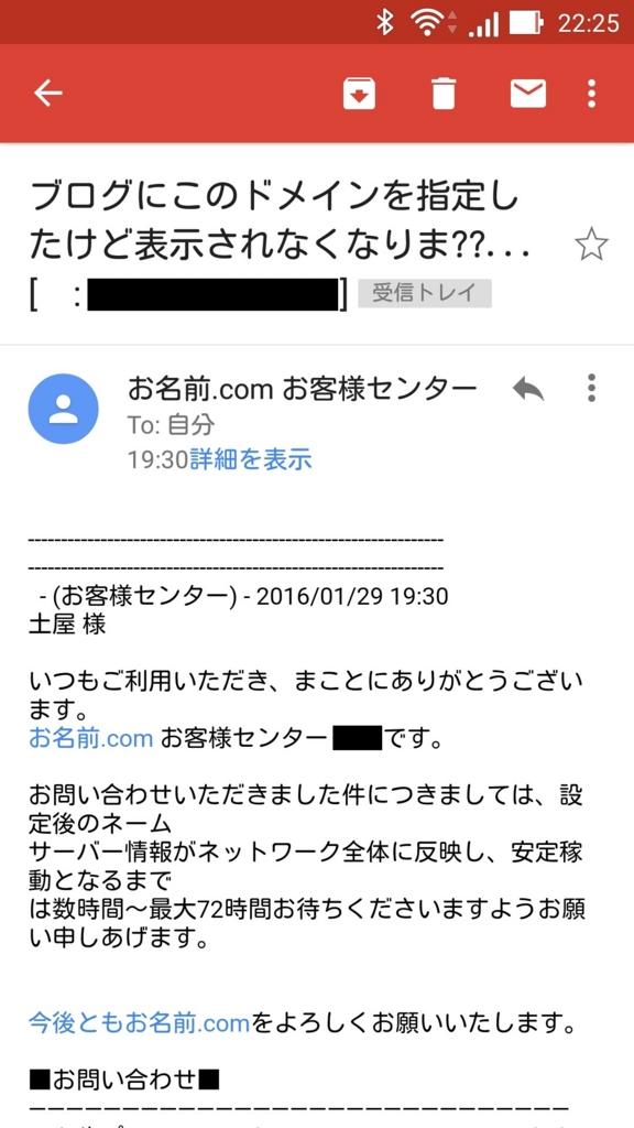 f:id:Daisuke-Tsuchiya:20160131232010j:plain
