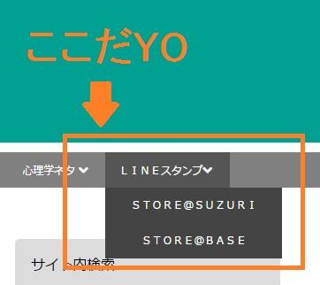 f:id:Daisuke-Tsuchiya:20160210113512j:plain
