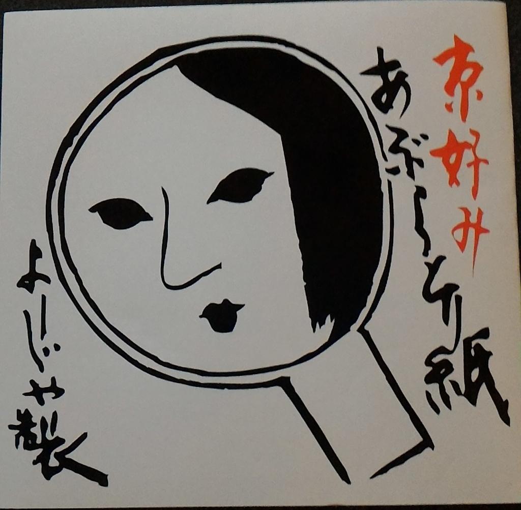 f:id:Daisuke-Tsuchiya:20160210185401j:plain