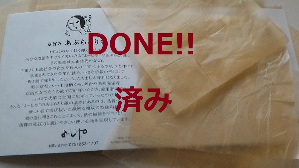 f:id:Daisuke-Tsuchiya:20160210202151j:plain
