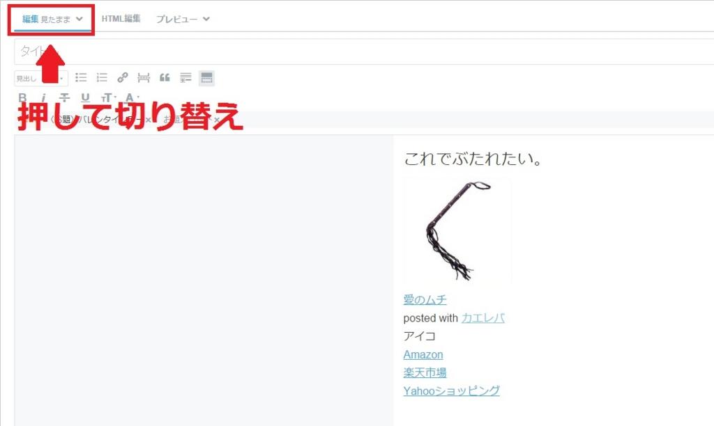 f:id:Daisuke-Tsuchiya:20160212125011j:plain
