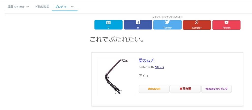 f:id:Daisuke-Tsuchiya:20160212125559j:plain