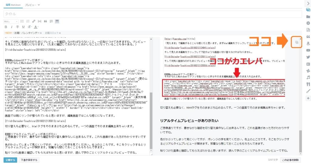f:id:Daisuke-Tsuchiya:20160212140505j:plain