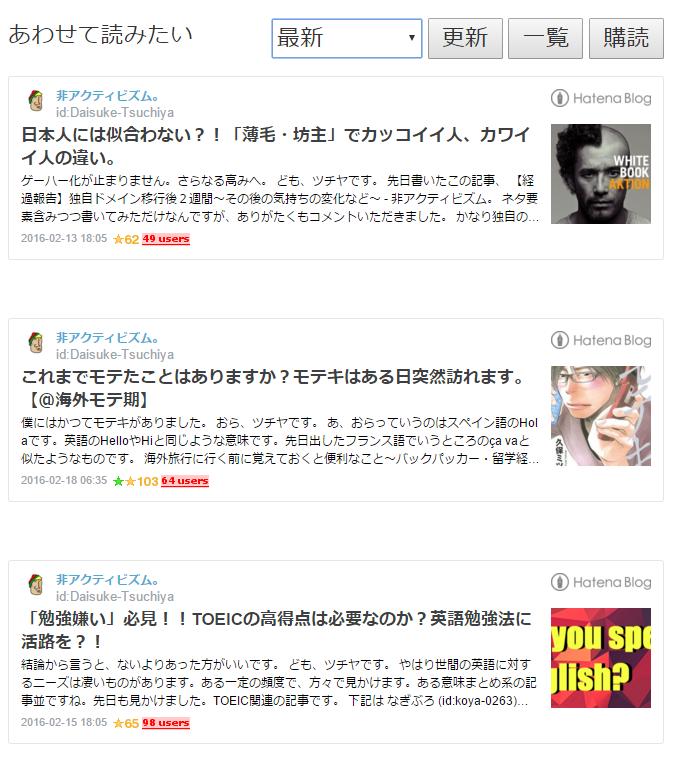 f:id:Daisuke-Tsuchiya:20160221172608p:plain