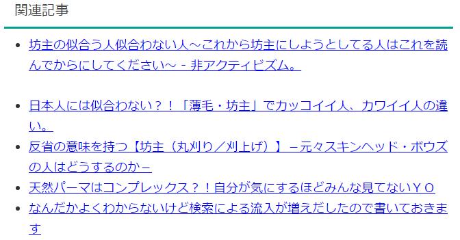 f:id:Daisuke-Tsuchiya:20160221181854p:plain