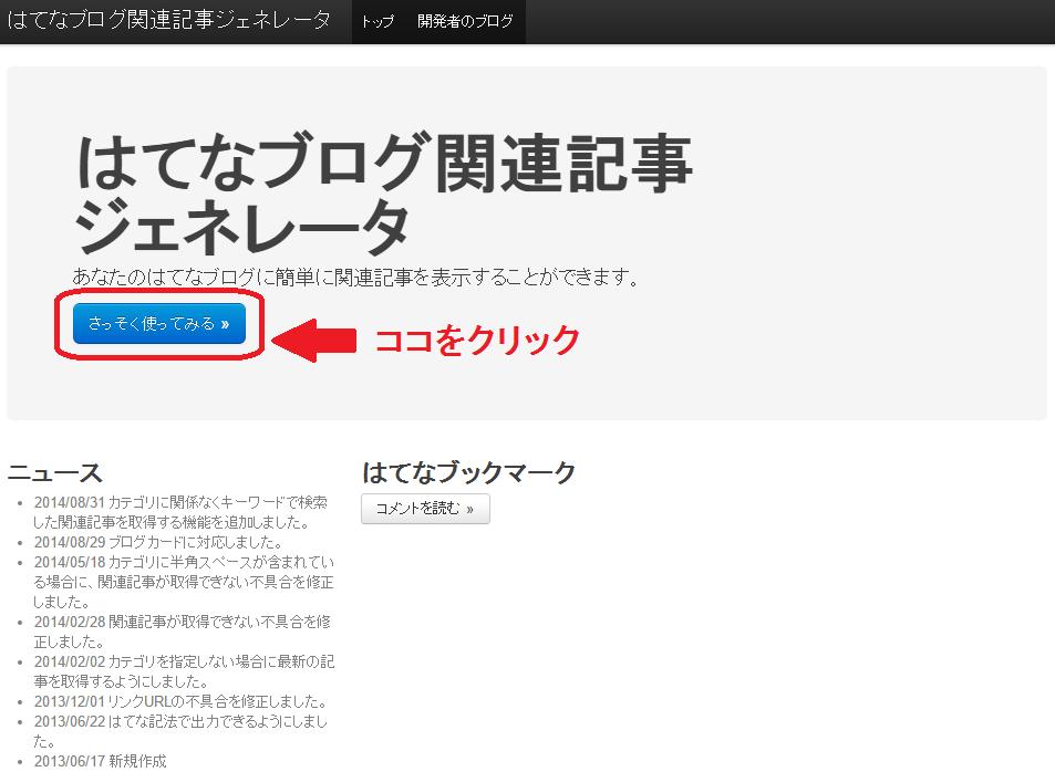 f:id:Daisuke-Tsuchiya:20160221182057p:plain