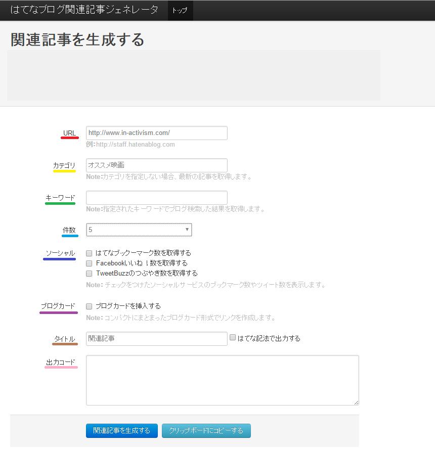 f:id:Daisuke-Tsuchiya:20160221183045p:plain