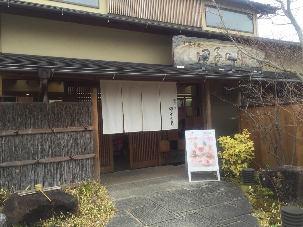 f:id:Daisuke-Tsuchiya:20160223115656j:plain