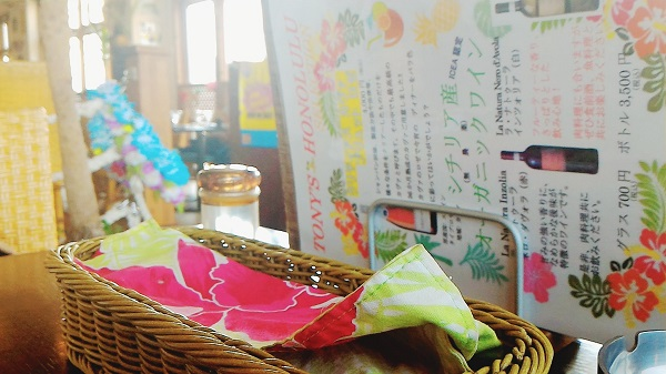 f:id:Daisuke-Tsuchiya:20160304173924j:plain