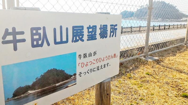 f:id:Daisuke-Tsuchiya:20160305130144j:plain