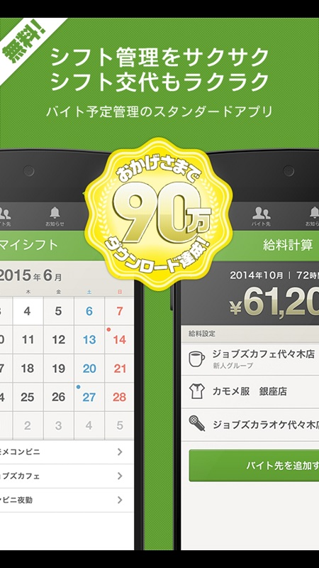 f:id:Daisuke-Tsuchiya:20160322190233j:plain