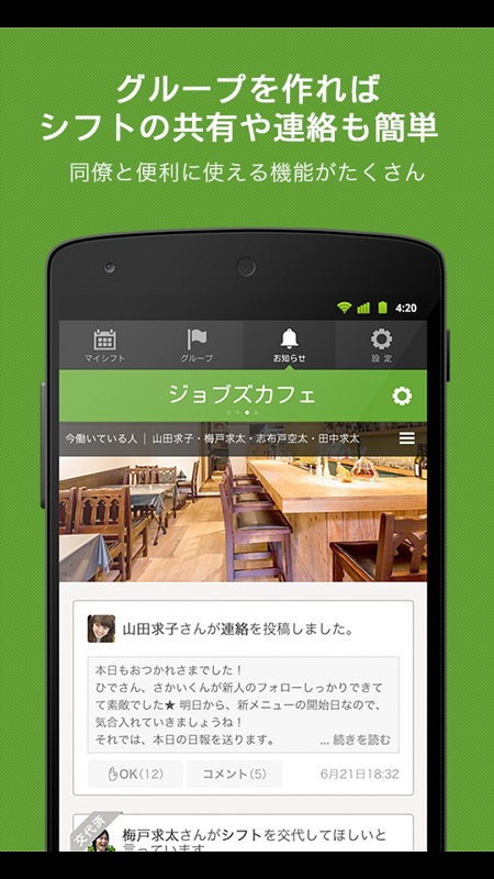 f:id:Daisuke-Tsuchiya:20160322191228j:plain