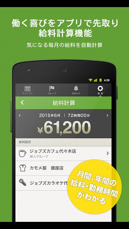 f:id:Daisuke-Tsuchiya:20160322191243j:plain