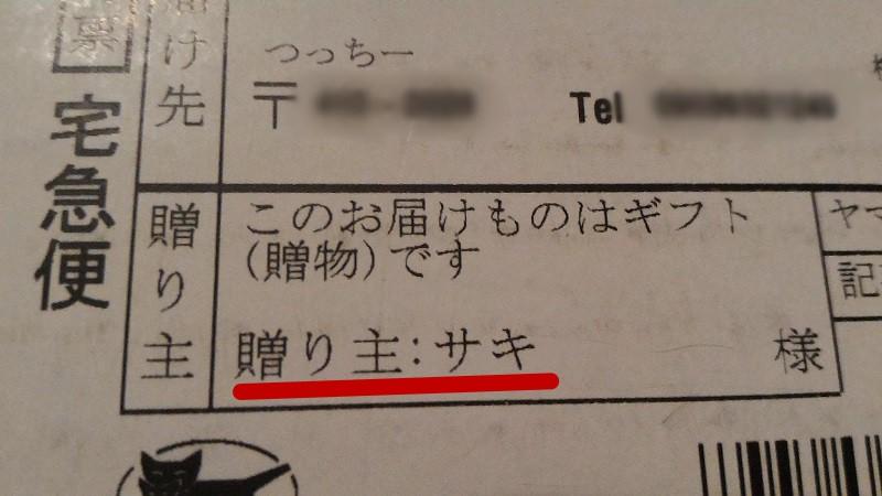 f:id:Daisuke-Tsuchiya:20160412200448j:plain