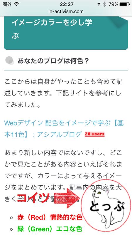 f:id:Daisuke-Tsuchiya:20160420223546p:plain