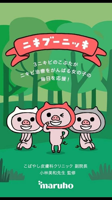 f:id:Daisuke-Tsuchiya:20160421135204j:plain
