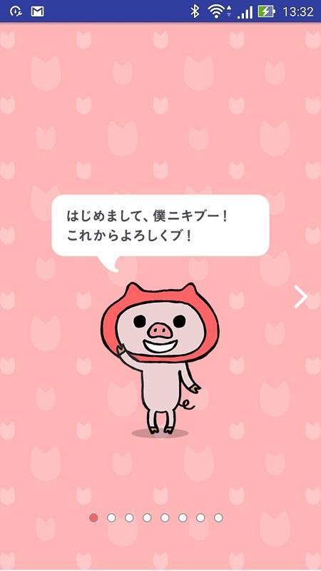 f:id:Daisuke-Tsuchiya:20160421140238j:plain