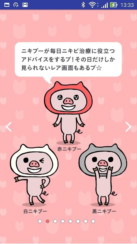 f:id:Daisuke-Tsuchiya:20160421140352j:plain