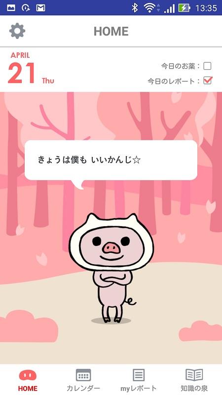 f:id:Daisuke-Tsuchiya:20160421141116j:plain