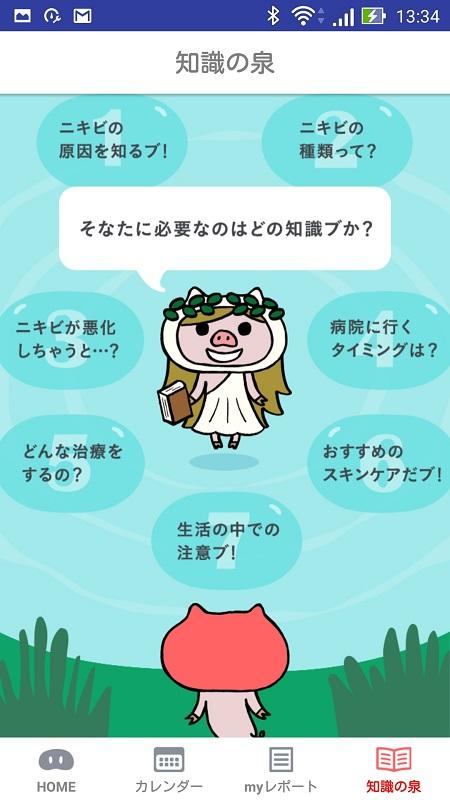 f:id:Daisuke-Tsuchiya:20160421142415j:plain