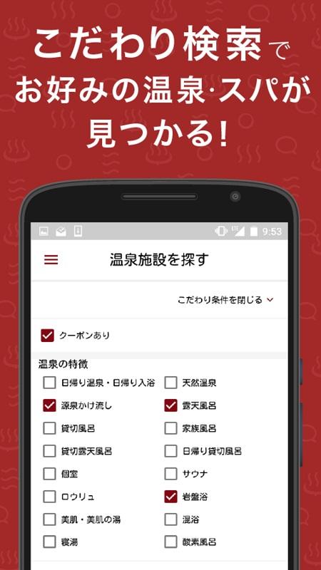 f:id:Daisuke-Tsuchiya:20160422115631j:plain
