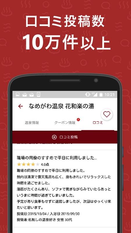 f:id:Daisuke-Tsuchiya:20160422115735j:plain