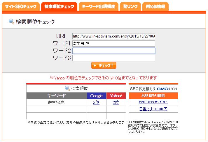 f:id:Daisuke-Tsuchiya:20160424004842p:plain
