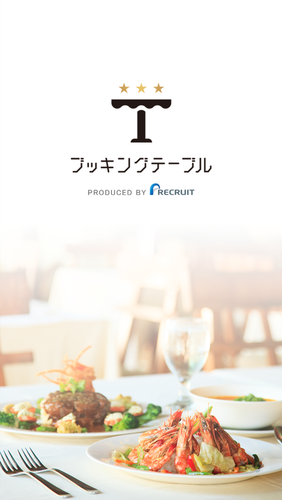 f:id:Daisuke-Tsuchiya:20160427180945p:plain