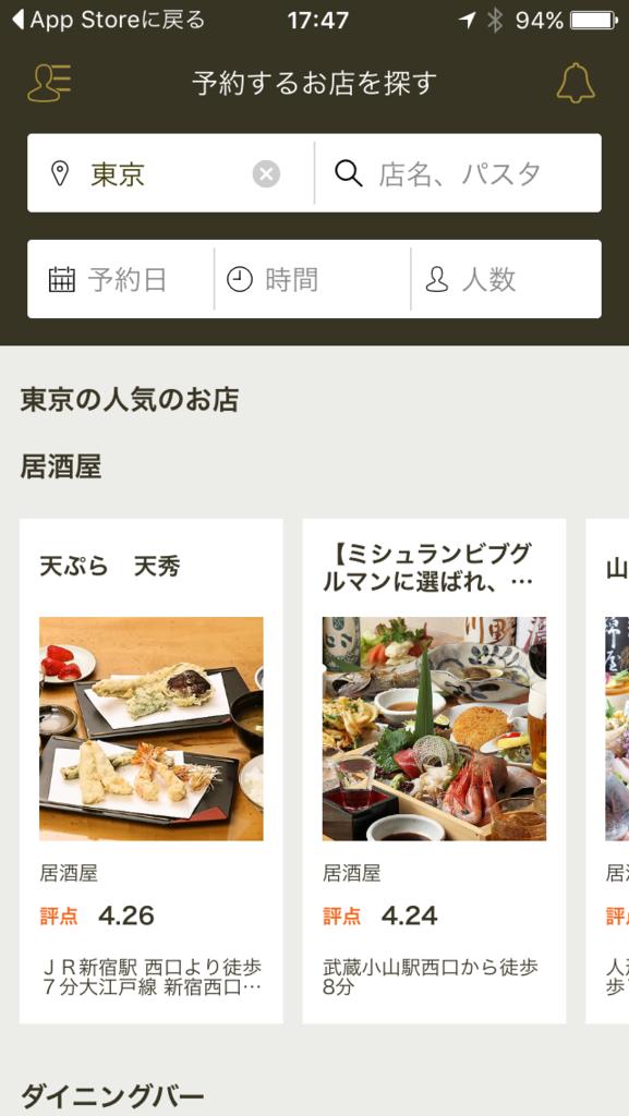 f:id:Daisuke-Tsuchiya:20160427185913p:plain