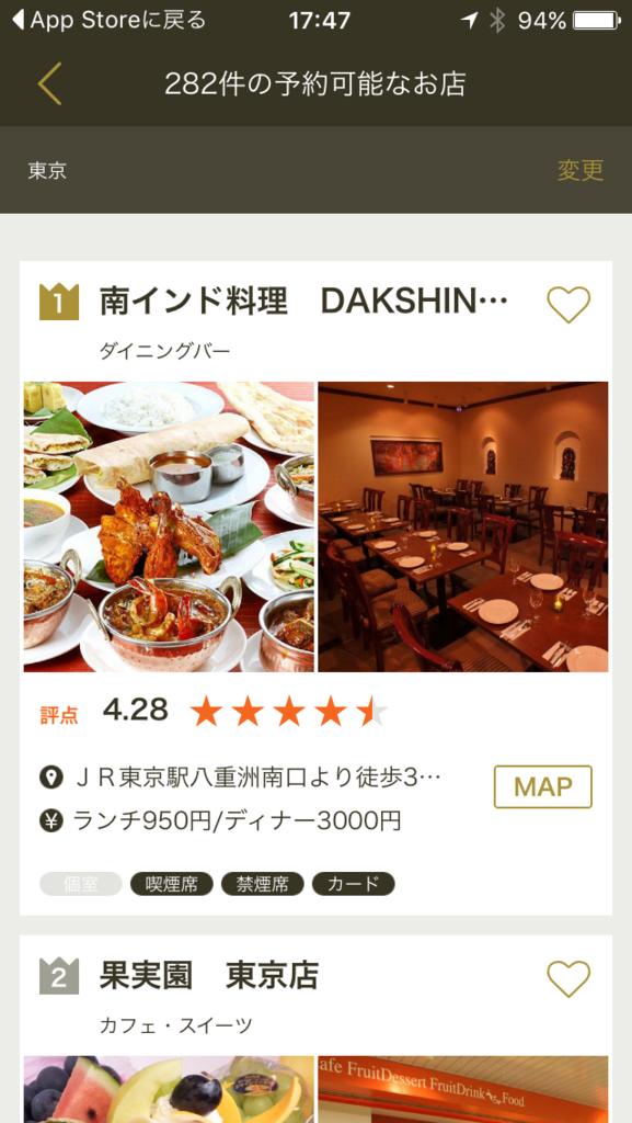 f:id:Daisuke-Tsuchiya:20160427190127p:plain