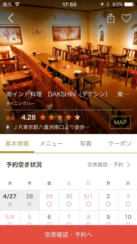 f:id:Daisuke-Tsuchiya:20160427190323p:plain