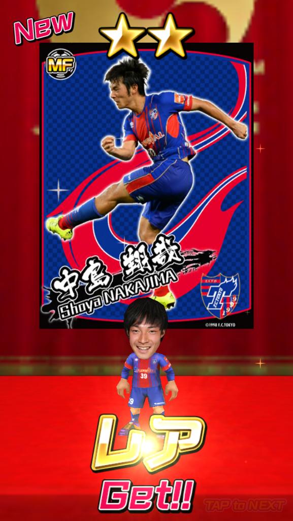 f:id:Daisuke-Tsuchiya:20160428233301p:plain