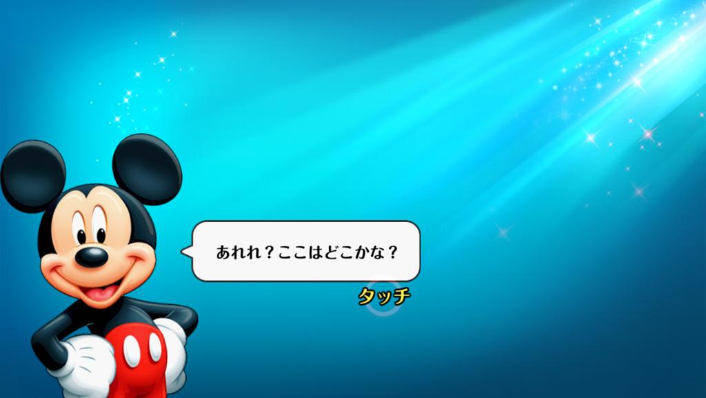 f:id:Daisuke-Tsuchiya:20160430131157p:plain