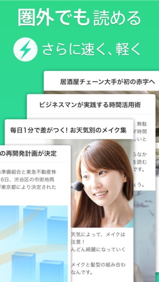 f:id:Daisuke-Tsuchiya:20160511153928p:plain
