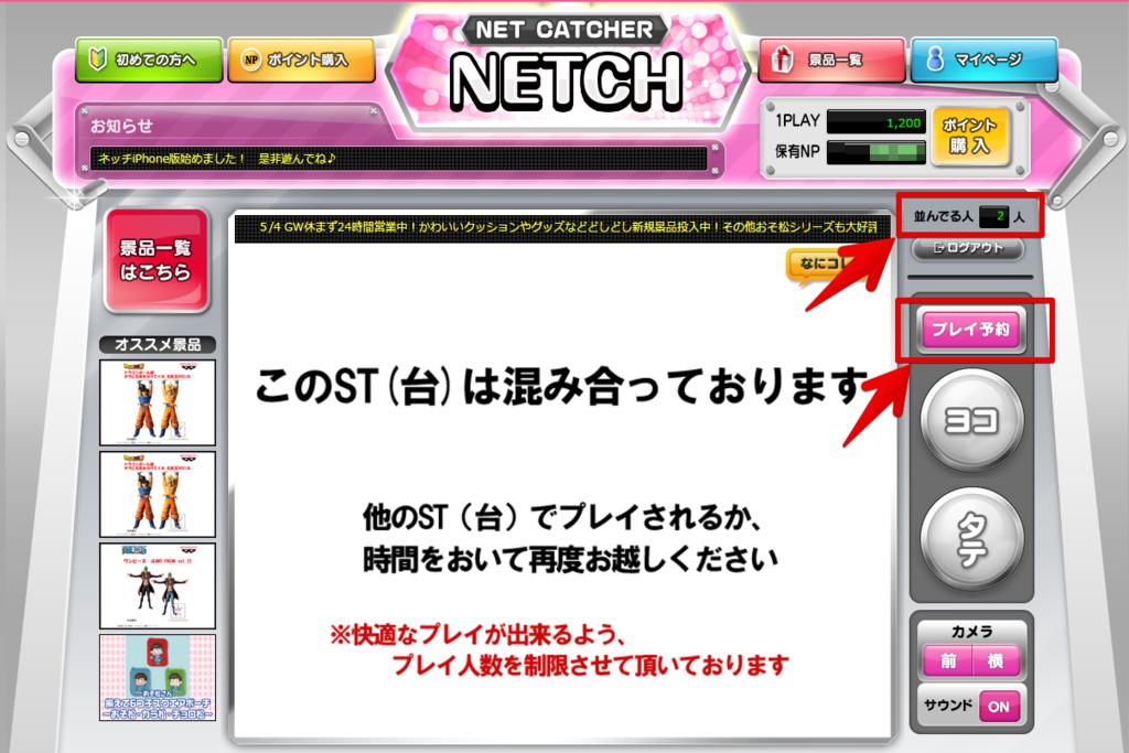f:id:Daisuke-Tsuchiya:20160524173849p:plain