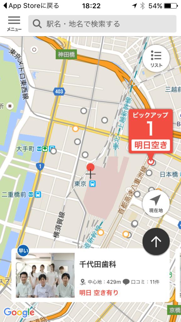 f:id:Daisuke-Tsuchiya:20160529190240p:plain