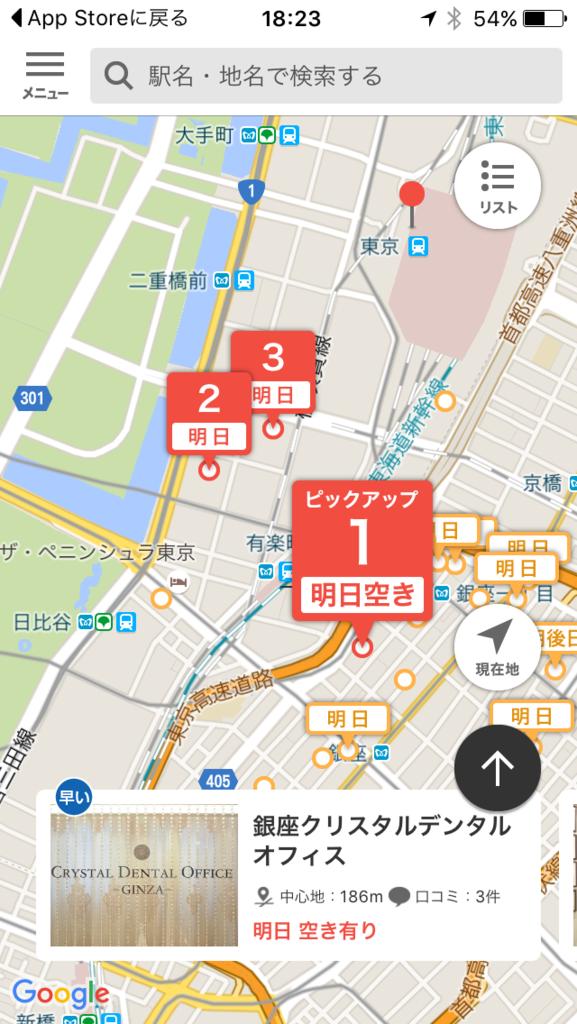 f:id:Daisuke-Tsuchiya:20160529190627p:plain