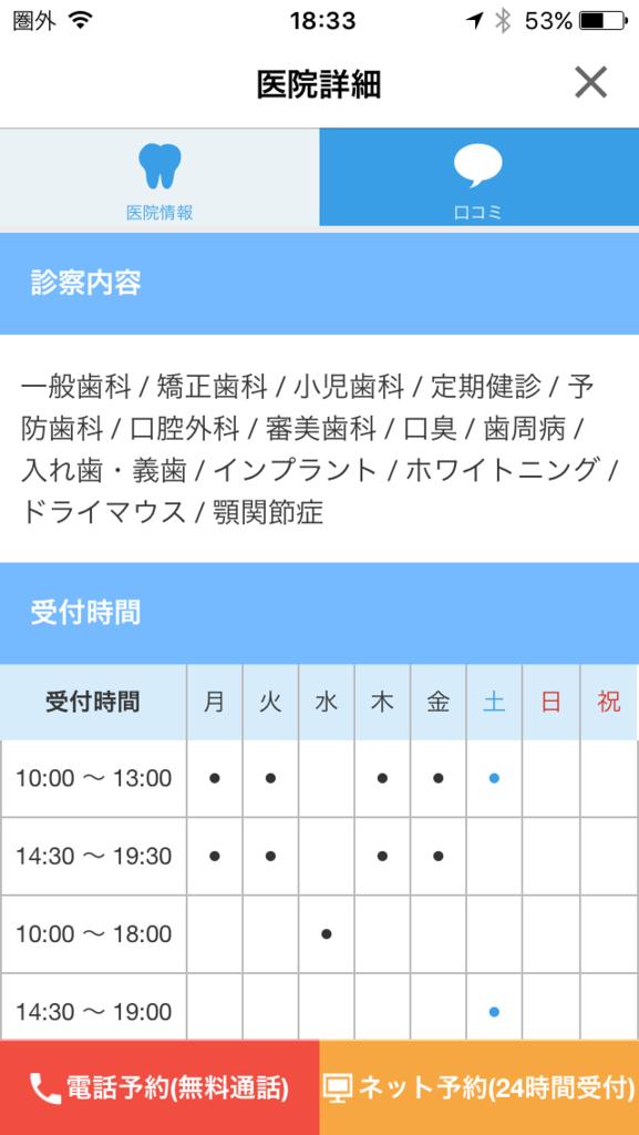 f:id:Daisuke-Tsuchiya:20160529190809p:plain
