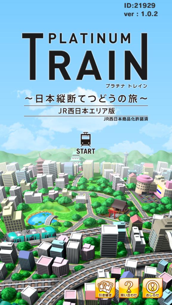 f:id:Daisuke-Tsuchiya:20160531113200p:plain