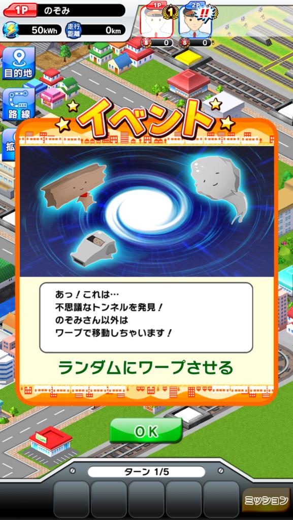 f:id:Daisuke-Tsuchiya:20160531113756p:plain