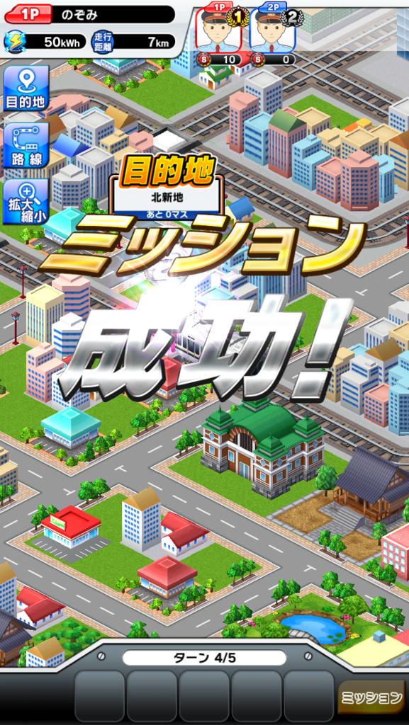 f:id:Daisuke-Tsuchiya:20160531114004p:plain