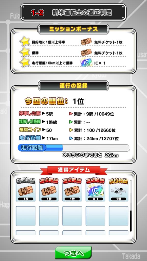 f:id:Daisuke-Tsuchiya:20160531121100p:plain